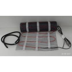 Нагревательный мат HeatUp 150-600-4,0